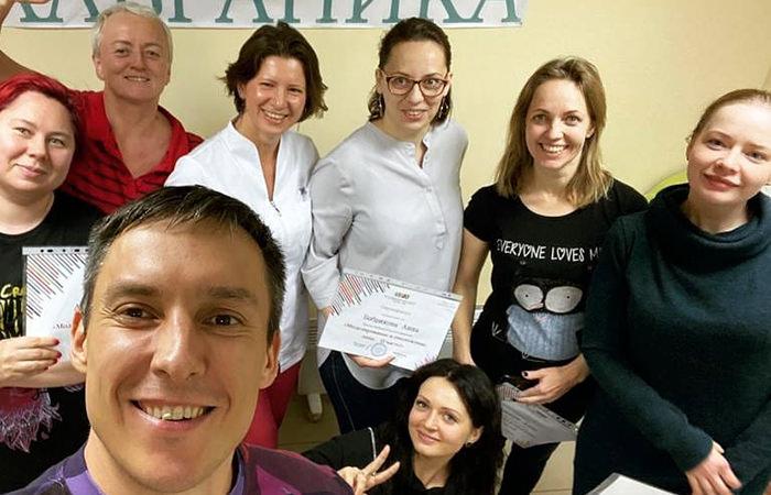 Очное обучение в Москве